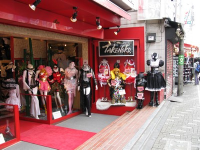 Clothes shop in Harajuku