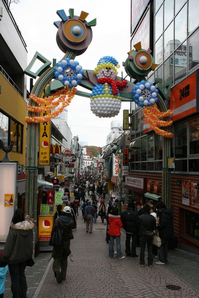 Shops in Harajuku region